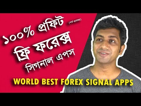 Top 10 Forex Signals Provider of (25+ Forex Signals Reviewed)